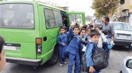 شروع ثبت نام راننده سرویس مدارس سال تحصیلی 99-1400