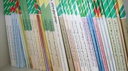 آخرین مهلت ثبت نام کتب درسی اعلام شد