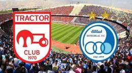 ساعت بازی امروز استقلال تراکتور در فینال جام حذفی