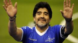 عکس های جنجالی از جنازه دیه گو مارادونا
