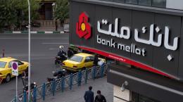 پلمپ بانک ملت نجف آباد به دستور دادستان