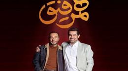 شوخی شهاب حسینی و نوید محمدزاده با کرونا در برنامه هم رفیق