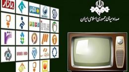 فیلم های سینمایی امروز تلویزیون در شبکه های مختلف