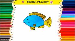 آموزش نقاشی ماهی به کودکان