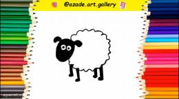 آموزش نقاشی به کودکان | این قسمت نقاشی بره ناقلا