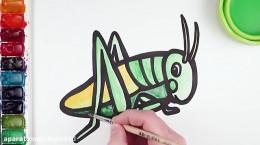 آموزش نقاشی به کودکان | این قسمت نقاشی ملخ