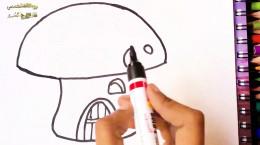 آموزش نقاشی به کودکان   این قسمت نقاشی خونه قارچی