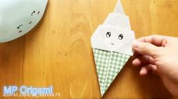 آموزش ساخت کاردستی کاغذی بستنی قیفی