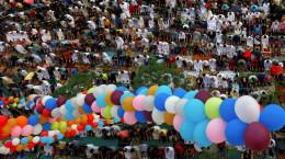 تفاوت نماز عید فطر و عید قربان چه می باشد ؟