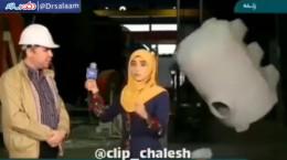 ترسیدن خبرنگار شبکه خبر از اتفاق ناگهانی وسط گزارش زنده