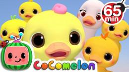 انیمیشن موزیکال کوکوملون Five Little Ducks ۳D