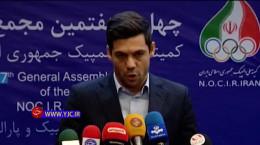 واکنش تند ورزشکاران به لغو میزبانی نمایندگان ایران توسط AFC