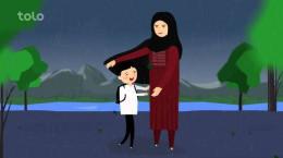 موشن گرافی تبریک روز مادر : روز مادر مبارک