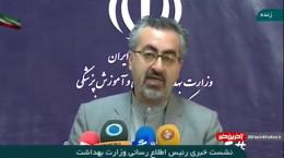 آمار مبتلایان به کرونا در ایران به ۱۳۹ نفر رسید