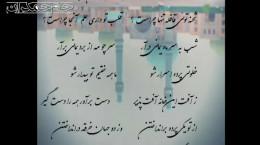 شعر ادبی برای تبریک عید مبعث پیامبر
