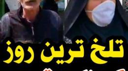 فیلم مصاحبه مردم در تلخترین روزِ کرونایی در قزوین