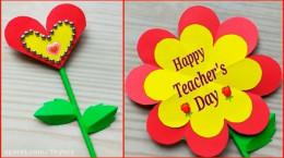 آموزش ساخت کارت پستال تبریک روز معلم