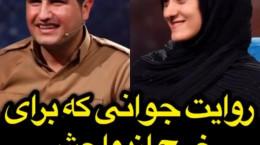 ویدیو روایت دردناک جوانی که برای خرج ازدواجش کوله بری میکرد