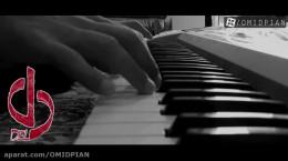 اجرای آهنگ دل از رضا بهرام با ارگ