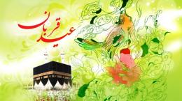 تاریخ دقیق عید سعید قربان در تقویم 99 چه روزی می باشد