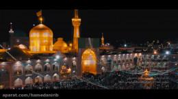 تصاویر بسیار زیبا از حرم امام رضا با نماهنگ آرامش محض