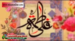 ازدواج  حضرت علی با حضرت فاطمه زهرا