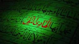 دعای توسل از حاج احمد اصفهانی