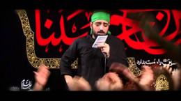 مداحی پسر لیلا  از سید مجید بنى فاطمة