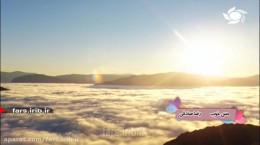ترانه زیبای حس خوب با صدای آقای رضا صادقی