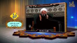 حضرت رقیه (س)، روز سوم محرم سخنران امیدواری خراسانی