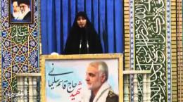 فیلم سخنرانی فرزند سردار سلیمانی در نماز جمعه کرمان