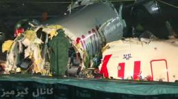 نصف شدن هواپیمای مسافربری در ترکیه