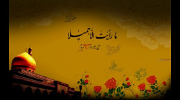 روضه شهادت حضرت زینب با صدای میثم مطیعی