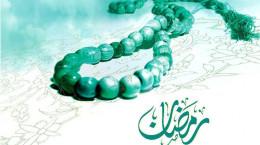 نیت روزه : چگونه برای روزه ماه رمضان نیت کنیم ؟