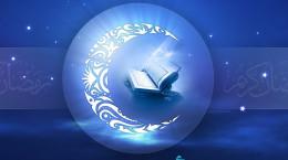 دانلود عکس دعای روز سی ام ماه رمضان با کیفیت بالا