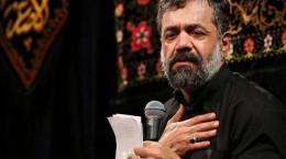 دانلود مداحی از آسمان آید ندا اهلاً و سهلاً با صدای محمود کریمی