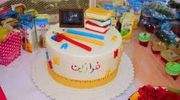 30 مدل کیک جشن الفبا خاص و جذاب