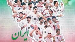 دانلود 20 آهنگ شاد و پرهیجان برای برد تیم ملی فوتبال ایران