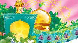20 شعر کودکانه زیبا و شنیدنی در مورد امام رضا (ع)