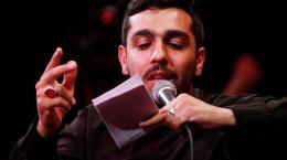 دانلود مداحی گرفته دلم این شب آخری با نوای حاج حنیف طاهری