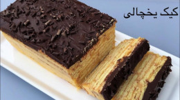 طرز تهیه کیک یخچالی خوشمزه و ساده