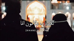 کلیپ آرزوم شده مشهد