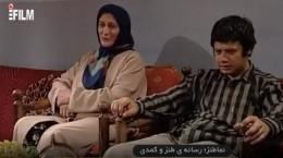 کلیپ خنده علی صادقی در خانه به دوش