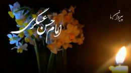 کلیپ شهادت امام حسن عسکری تسلیت باد