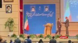 فیلم کتک کاری در معارفه استاندار آذربایجان شرقی
