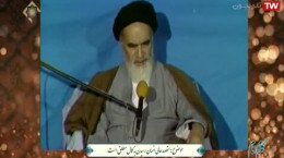 سخنان امام خمینی: مقصد عالی انسان رسیدن به کمال مطلق است