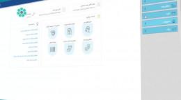 کلیپ آموزش چگونه رمز پویا بانک توسعه تعاون را فعال کنیم