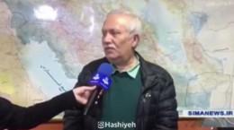 آخرین آمار مبتلایان به ویروس کرونا در ایران