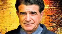کلیپ محمدرضا شجریان ایران ای سرای امید