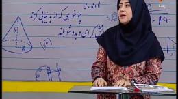 مطالعات اجتماعی - پایه ۹ متوسطه - ۱۵ اسفند شبکه آموزش